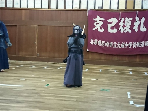 f:id:kenseikaiama:20170903165058j:image