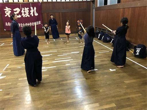 f:id:kenseikaiama:20170914210044j:image