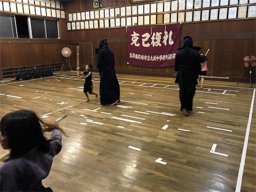 f:id:kenseikaiama:20170914210054j:image