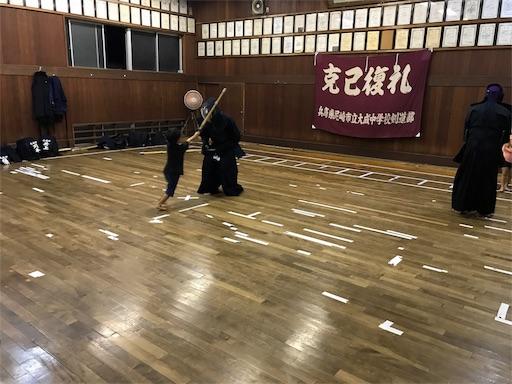 f:id:kenseikaiama:20170914210105j:image