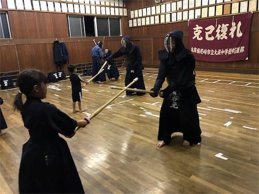 f:id:kenseikaiama:20170914210116j:image
