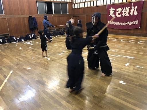 f:id:kenseikaiama:20170914210126j:image