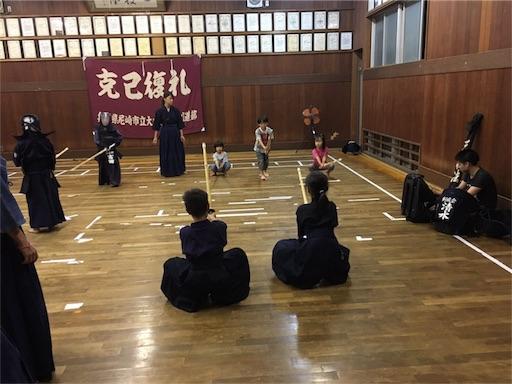 f:id:kenseikaiama:20170917065026j:image