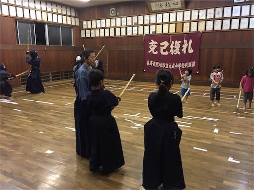f:id:kenseikaiama:20170917065045j:image