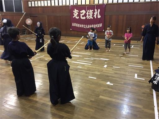 f:id:kenseikaiama:20170917065056j:image
