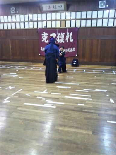 f:id:kenseikaiama:20170921224321j:image