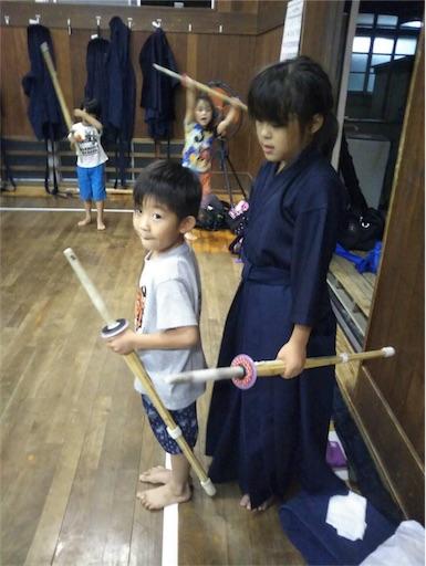f:id:kenseikaiama:20170921224425j:image