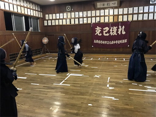 f:id:kenseikaiama:20170930213135j:image