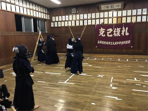 f:id:kenseikaiama:20170930213146j:image