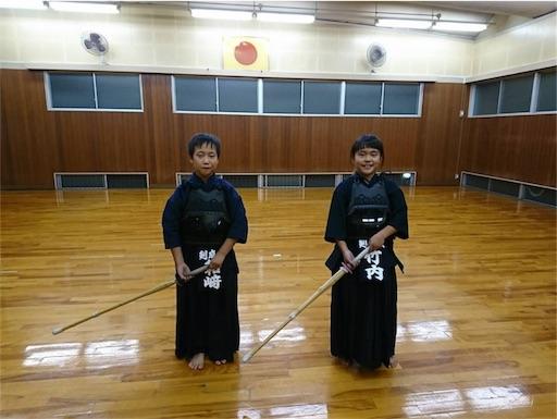 f:id:kenseikaiama:20171004000936j:image