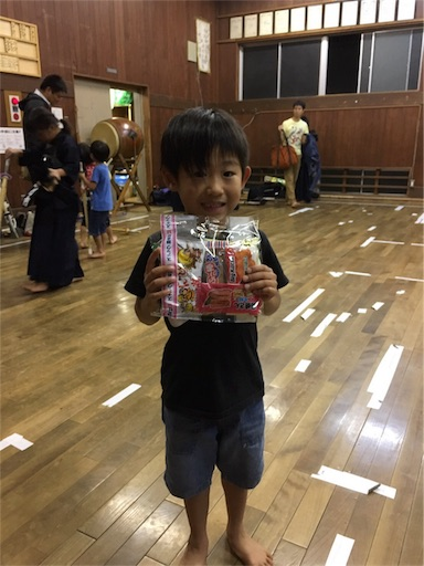 f:id:kenseikaiama:20171006154423j:image