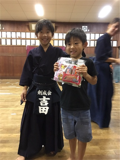 f:id:kenseikaiama:20171006154433j:image
