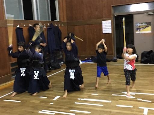 f:id:kenseikaiama:20171012220610j:image