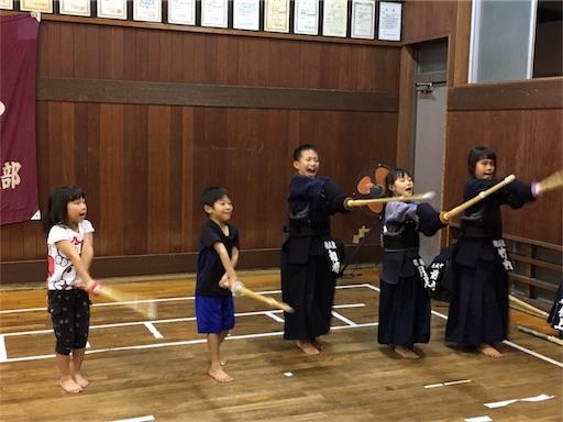 f:id:kenseikaiama:20171012220618j:image