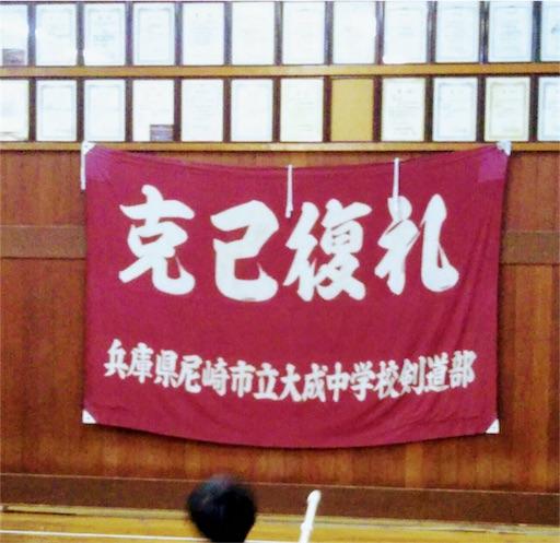 f:id:kenseikaiama:20171014215633j:image