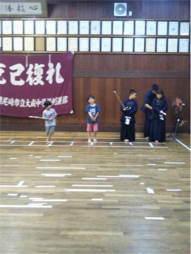 f:id:kenseikaiama:20171014215654j:image