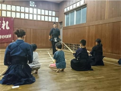 f:id:kenseikaiama:20171014215834j:image