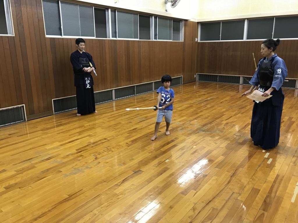 f:id:kenseikaiama:20171018200520j:plain