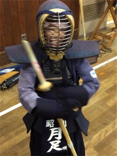 f:id:kenseikaiama:20171019214027j:image