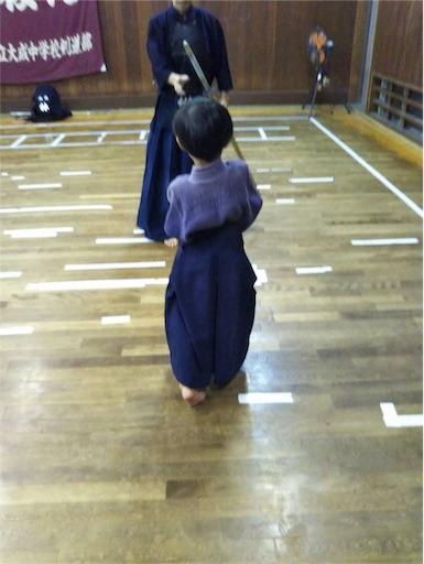 f:id:kenseikaiama:20171021231317j:image