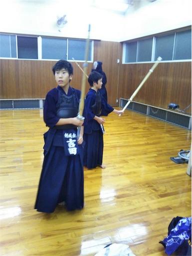 f:id:kenseikaiama:20171024215045j:image