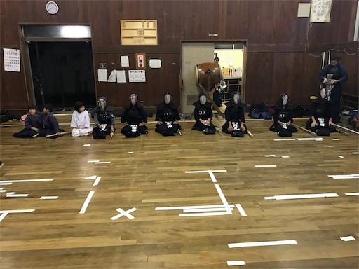 f:id:kenseikaiama:20171026230809j:image