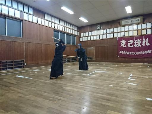 f:id:kenseikaiama:20171105192124j:image