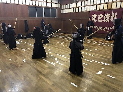 f:id:kenseikaiama:20171109210647j:image