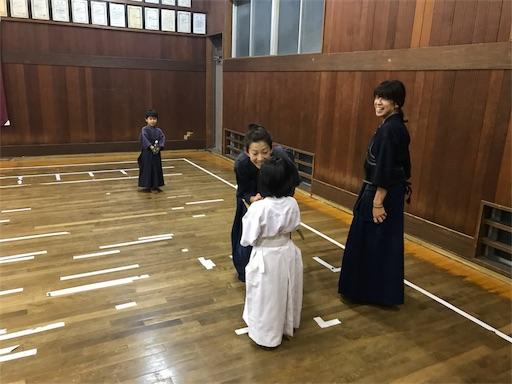 f:id:kenseikaiama:20171130205912j:image