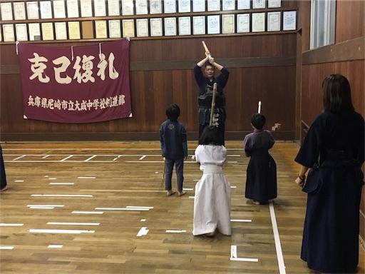 f:id:kenseikaiama:20171203043335j:image