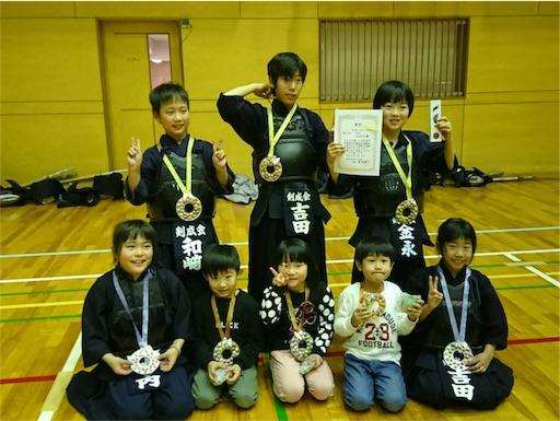 f:id:kenseikaiama:20171203185221j:image
