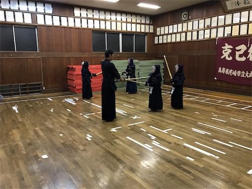 f:id:kenseikaiama:20171207205640j:image