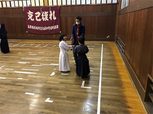 f:id:kenseikaiama:20171207205702j:image