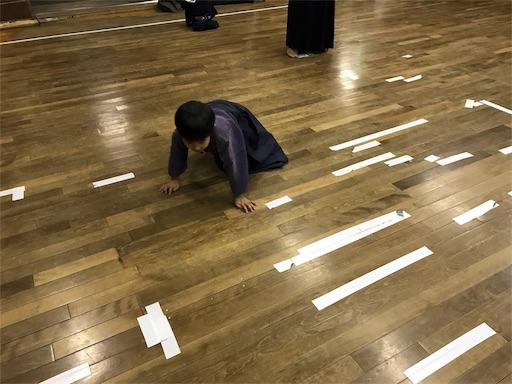 f:id:kenseikaiama:20171207205728j:image