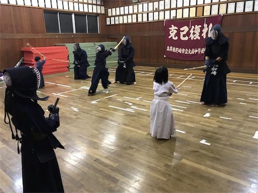 f:id:kenseikaiama:20171214210813j:image
