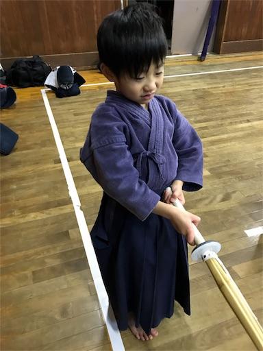 f:id:kenseikaiama:20171214210819j:image