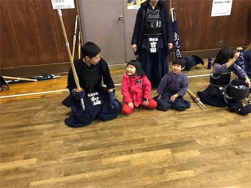 f:id:kenseikaiama:20171228210445j:image