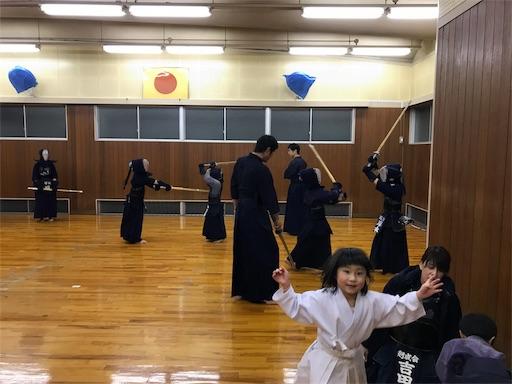 f:id:kenseikaiama:20180109220613j:image