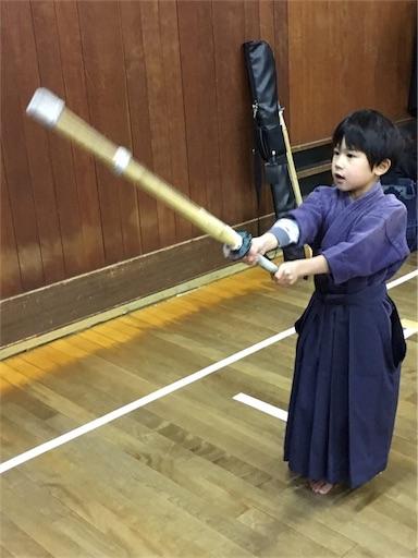 f:id:kenseikaiama:20180114081717j:image