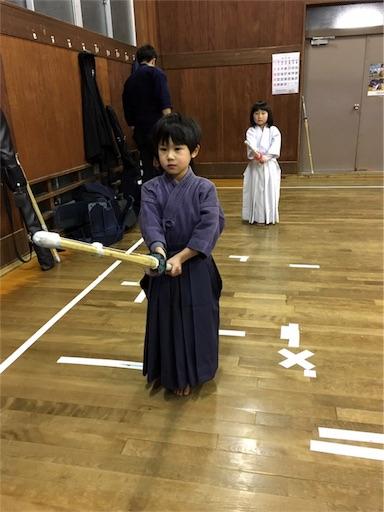 f:id:kenseikaiama:20180114081732j:image