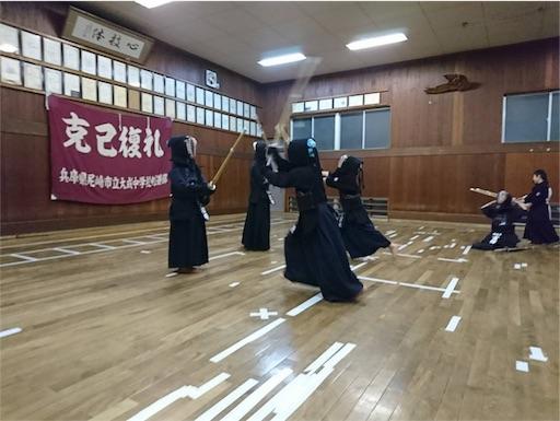 f:id:kenseikaiama:20180114081749j:image