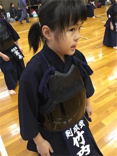 f:id:kenseikaiama:20180123214711j:image