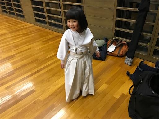 f:id:kenseikaiama:20180123215635j:image