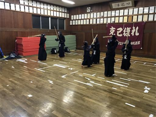 f:id:kenseikaiama:20180201212011j:image