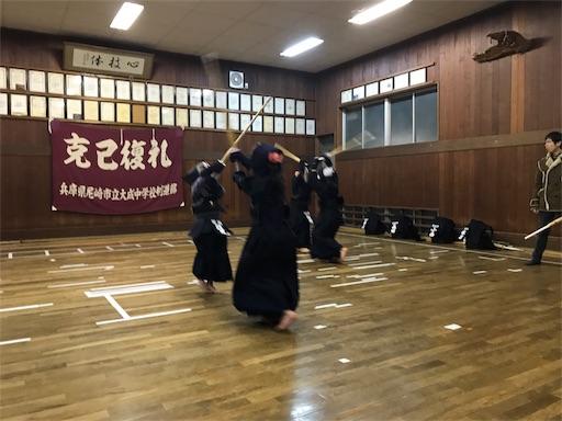 f:id:kenseikaiama:20180201212043j:image