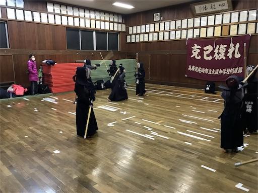 f:id:kenseikaiama:20180208211509j:image