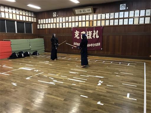 f:id:kenseikaiama:20180208211530j:image