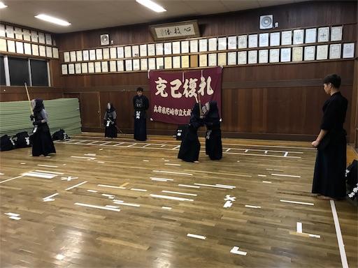 f:id:kenseikaiama:20180208211549j:image