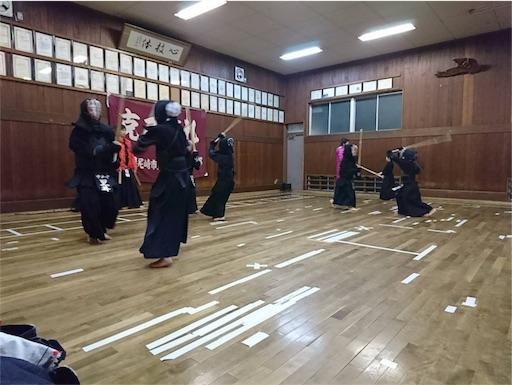 f:id:kenseikaiama:20180210235613j:image