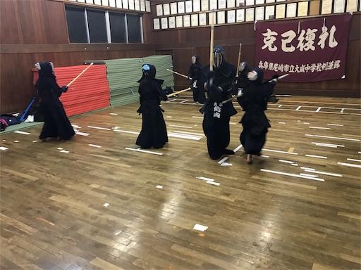 f:id:kenseikaiama:20180215211411j:image